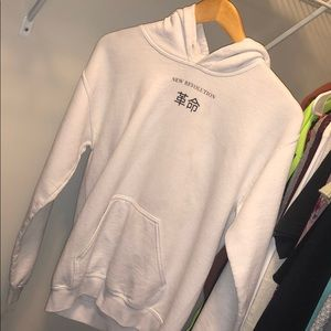 New Revolution hoodie from Urban Outfitters